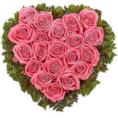 Сердце из 19 розовых роз